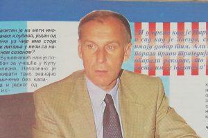 Драган Џајић пред сезону 2000/2001